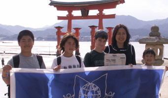 japanese immersion school